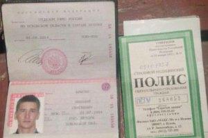 Российский телеканал составляет список военнослужащих, погибших или задержаных в Украине