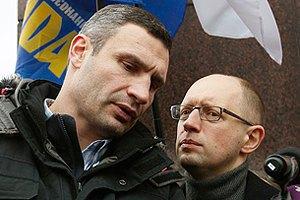 Кличко визнав провальною роботу Яценюка