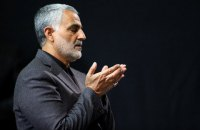 """Смерть генерала Сулеймані. Іран отримав від Трампа """"червону картку"""""""