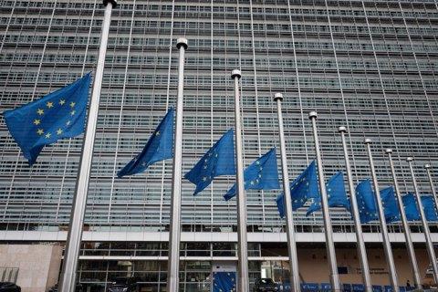 ЄС призупинив дію пакту, що обмежує бюджетний дефіцит і держборг країн Європи
