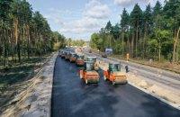 76% українців відзначають, що у 2020 році ремонтують більше доріг, – дослідження