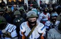 """МВД обеспокоилось созданием """"Национальной гвардии"""" на Майдане"""