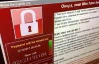 Госспецсвязи: Украина не сильно пострадала от вируса WannaCry