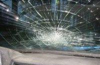 У Києві з автомобіля вкрали сумку з 260 тис. гривень
