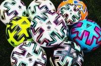 На Евро-2020 будут играть разноцветными мячами