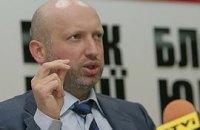 """""""Батькивщина"""" не признает выборы в регионах, где ее """"выставили"""""""