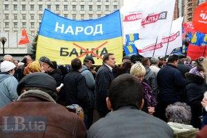 Оппозиция зовет киевлян прийти вечером под ЦИК