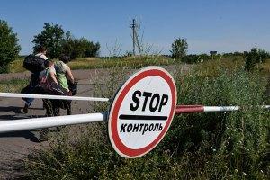 Військові евакуювали 40 жителів із селища Металіст біля Луганська