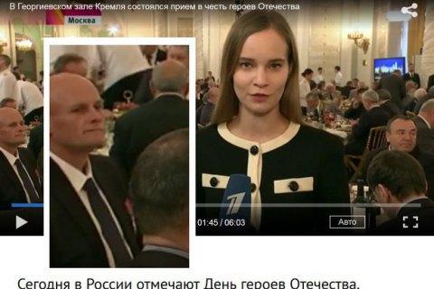 "Лідера ПВК ""Вагнер"" запросили у Кремль на День Героїв"