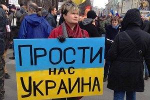 Большинство украинцев все еще хотят дружить с Россией