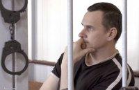 Сенцова помістили в штрафний ізолятор колонії на Ямалі (оновлено)