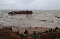 Из-за аварии танкера концентрация нефтепродуктов в воде у Одессы стремительно растет