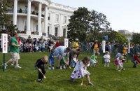 У гості до Обами на Великдень прийшло 30 тисяч людей