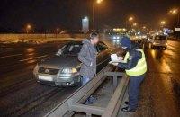 В Киеве сбили двух мужчин, перебегавших дорогу в одном месте с разных сторон
