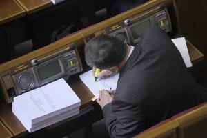 Верховна Рада внесла зміни до Податкового кодексу