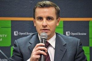 Посол уверяет, что украинцев пустят в Евросоюз и без биометрических паспортов