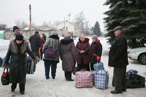 Із Дебальцевого й Авдіївки евакуювали 269 осіб