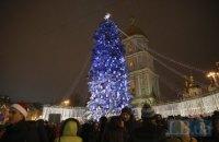 Во вторник в Киеве будет облачно, до +5 градусов