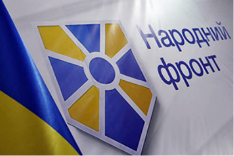 """""""Народний фронт"""" зажадав ввести санкції проти телеканалів NewsOne і """"112 Україна"""""""