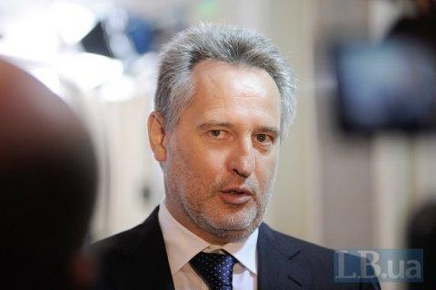 Фирташ обжаловал договор об экстрадиции между Австрией и США