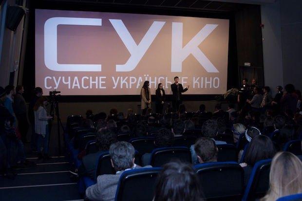 """Показ """"Крымских историй"""" в кинотеатре """"Украина"""""""