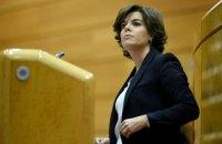 Правительство Каталонии возглавила вице-премьер Испании