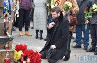 """Киевляне в день начала Майдана почтили память героев """"Небесной сотни"""""""
