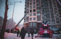 У Києві сталася пожежа у багатоповерхівці, є постраждалі
