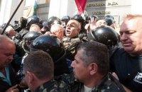 Десять тысяч афганцев штурмуют Верховную Раду