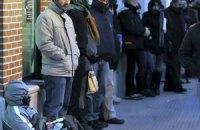 Безробіття в єврозоні досягло рекордних 11,3%