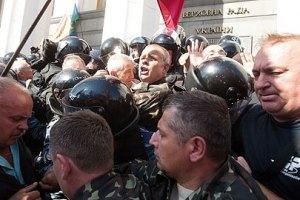 """""""Афганцы"""" в преддверии выборов восстановили свою партию"""