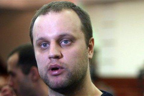 Суд дозволив заочний процес над Губарєвим