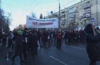 На Виноградарі в Києві протест проти будівництва переріс у сутички (оновлено)