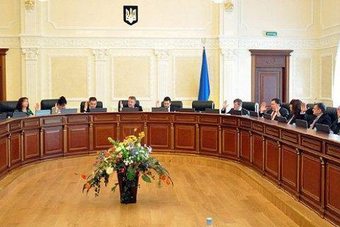 В Высший совет правосудия от ученых претендуют два члена ВККС и судья