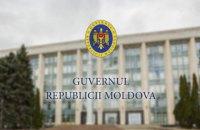 Молдова закупит у польской PGNiG 1 млн кубометров газа