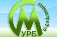 """""""Киевметрострой"""" хочет строить метро в Индии"""