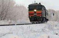 В Донецке из-за непогоды не ходят поезда