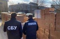 З'явився текст законопроєкту Зеленського про кримінальну відповідальність за контрабанду
