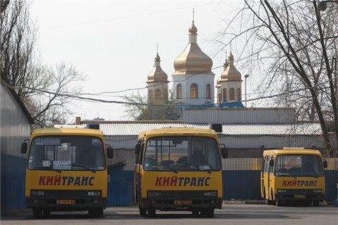 Київ прибирає з вулиць понад 170 маршруток із підробленими документами