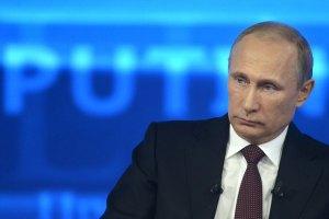 Путин обсудил с членами Совбеза России ситуацию в Украине