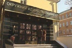 Прокуратура проводить обшук у приміщенні Окружного адмінсуду Києва (оновлено)
