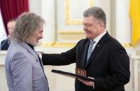 Співак Тарас Петриненко отримав орден Свободи