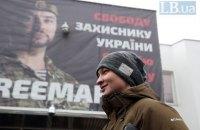 Адвокаты Дугарь собрали акцию протеста под стенами МВД