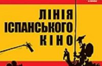 В Киеве пройдет фестиваль испанского кино