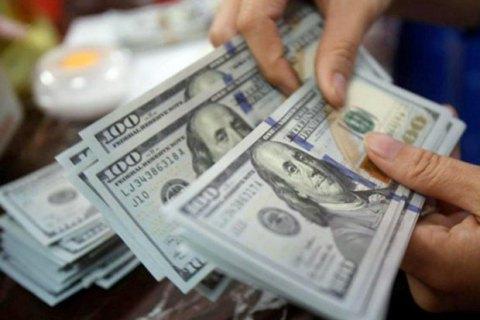 Россия вдвое сократила объем вложений в гособлигации США