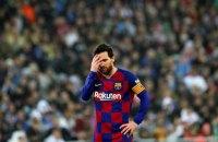 L'Equipe помістив Мессі на обкладинку в образі Че Гевари