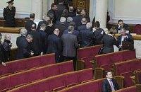 БЮТ покинул Раду. НУНС требует отставки Литвина