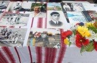 У київській школі відкрили меморіальну дошку на честь Героя Небесної Сотні