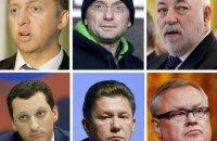 Украинские связи российских олигархов, попавших под санкции