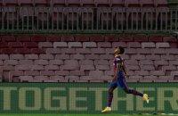 """Кращий гравець """"Барселони"""" в матчі Ла Ліги не отримав нагороду з цікавої причини"""